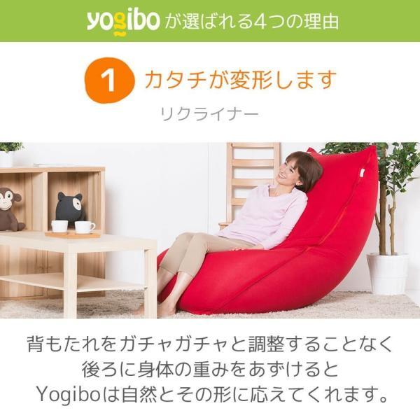 特大ビーズクッション Yogibo Max(ヨギボー マックス) / ソファー / ビーズソファ/ ソファベッド/3人掛け/ 大きい|yogibo|14