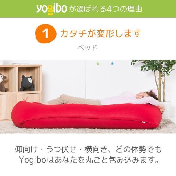 特大ビーズクッション Yogibo Max(ヨギボー マックス) / ソファー / ビーズソファ/ ソファベッド/3人掛け/ 大きい|yogibo|15