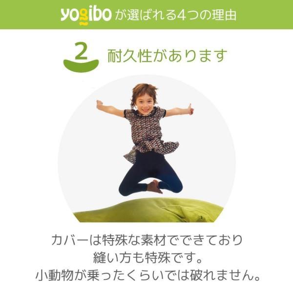 特大ビーズクッション Yogibo Max(ヨギボー マックス) / ソファー / ビーズソファ/ ソファベッド/3人掛け/ 大きい|yogibo|17