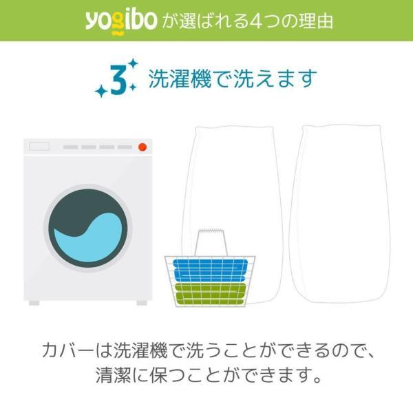 特大ビーズクッション Yogibo Max(ヨギボー マックス) / ソファー / ビーズソファ/ ソファベッド/3人掛け/ 大きい|yogibo|18