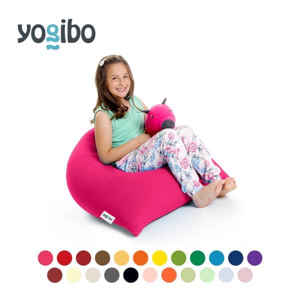おしゃれ座椅子ソファYogibo Pyramid (ヨギボー ピラミッド)座椅子クッション /ローチェア /コンパクト/小さい|yogibo