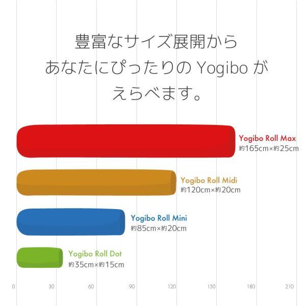 【送料無料|在宅支援】Yogibo Roll Midi / ヨギボー ロール ミディ / 快適すぎて動けなくなる魔法のソファ / 抱き枕 / マタニティ / ビーズクッション|yogibo|05