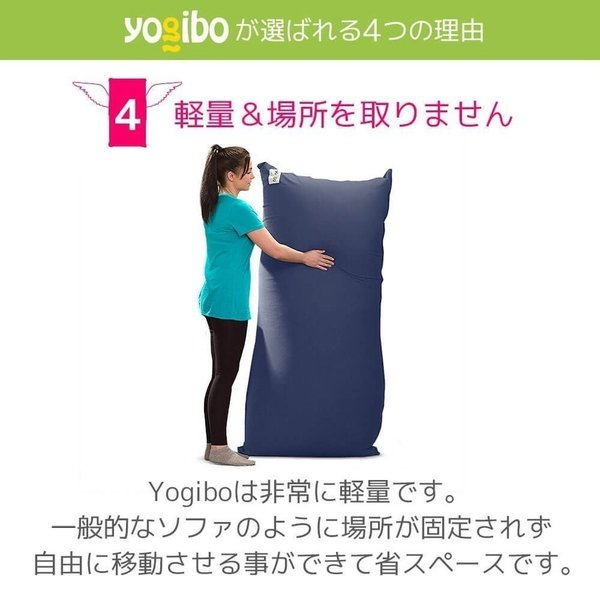【送料無料|8/16まで】Yogibo Support (ヨギボー サポート) 授乳クッション 背もたれクッション 妊婦クッション 【Yogibo公式ストア】|yogibo|19