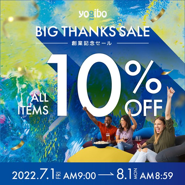 Yogibo Tシャツ FAN / ヨギボー / 快適すぎて動けなくなる魔法のソファ|yogibo|02