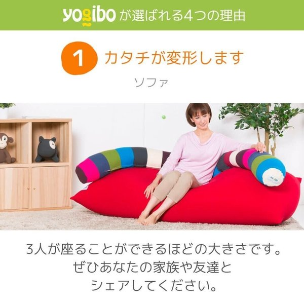 Yogibo Zoola Max (ヨギボー ズーラ マックス) 特大LLサイズ 屋外ソファー【Yogibo公式ストア】|yogibo|14