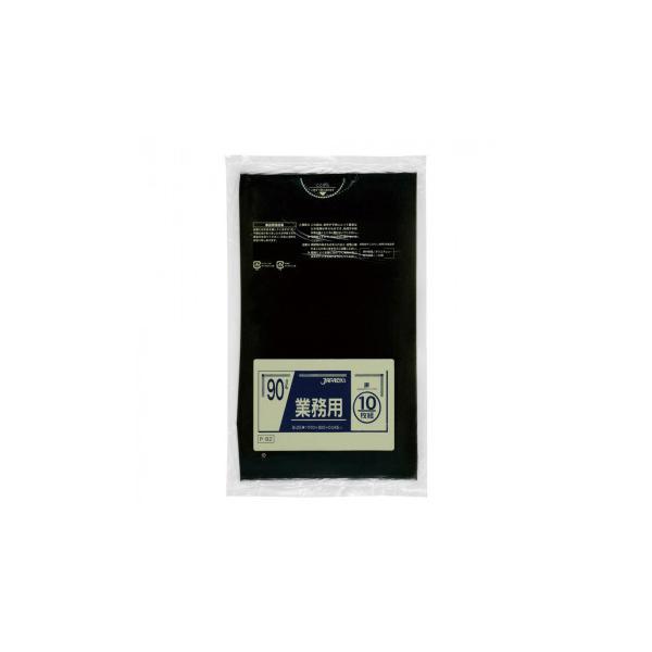 ジャパックス スタンダードポリ袋90L 黒 10枚×30冊 P-92 送料無料