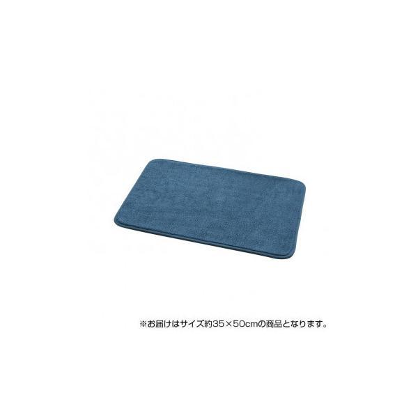 速乾 吸水性抜群 タオル地風 さらっと バスマット 約35×50cm ブルー 3487909 送料無料