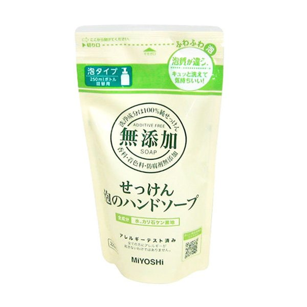 ミヨシ石鹸 無添加せっけん 泡のハンドソープ 詰替用220ml