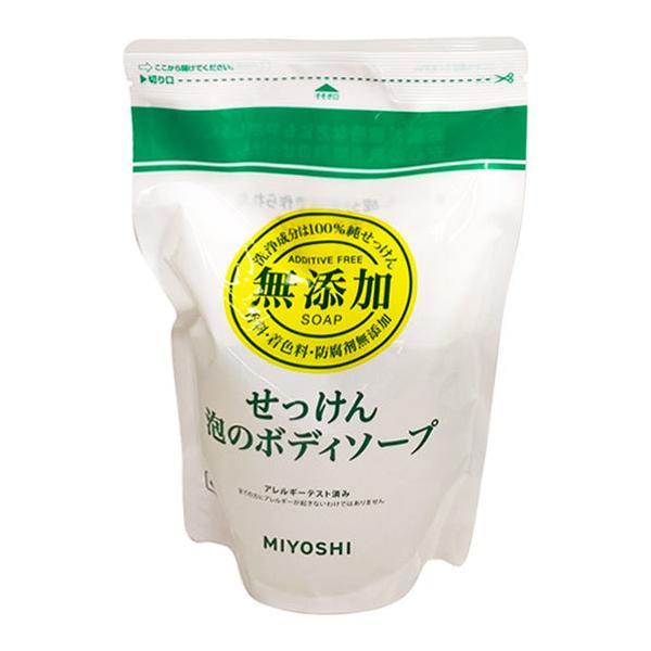 ミヨシ石鹸 無添加せっけん 泡のボディソープ 詰替用450ml