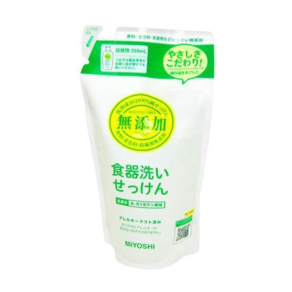 ミヨシ石鹸 無添加 食器洗いせっけん 詰替用350ml