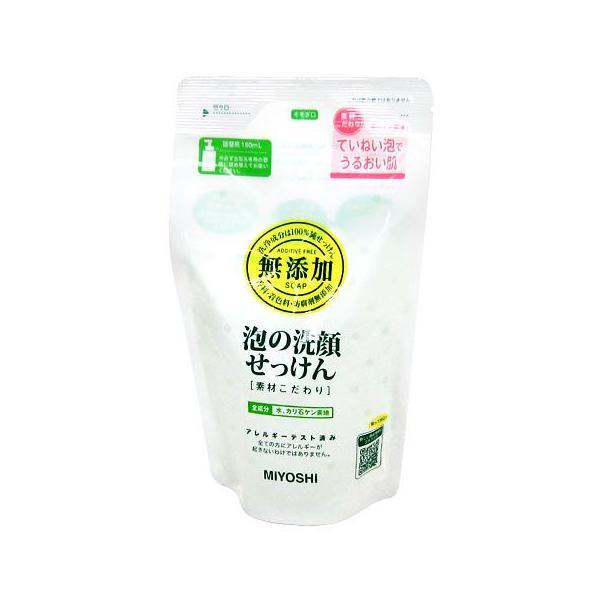 ミヨシ石鹸 無添加 素材こだわり 泡の洗顔せっけん 詰替用180ml