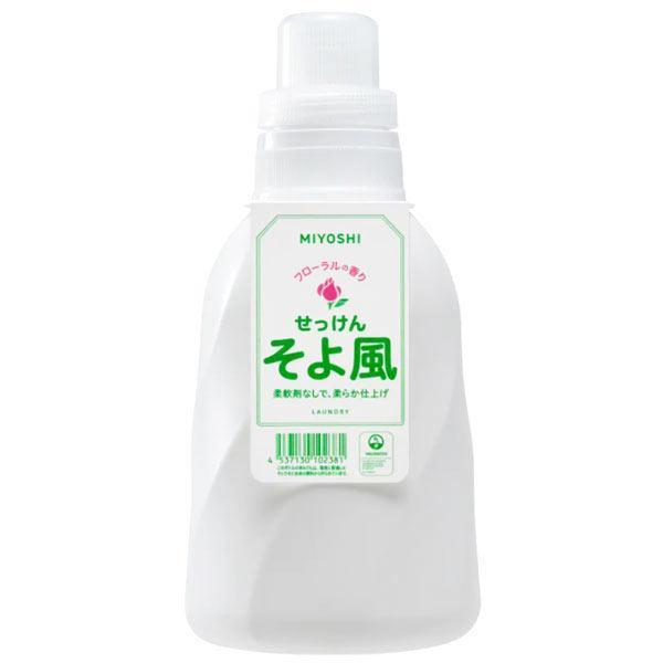 ミヨシ石鹸 そよ風 液体せっけん フローラルの香り ボトル 1.1L