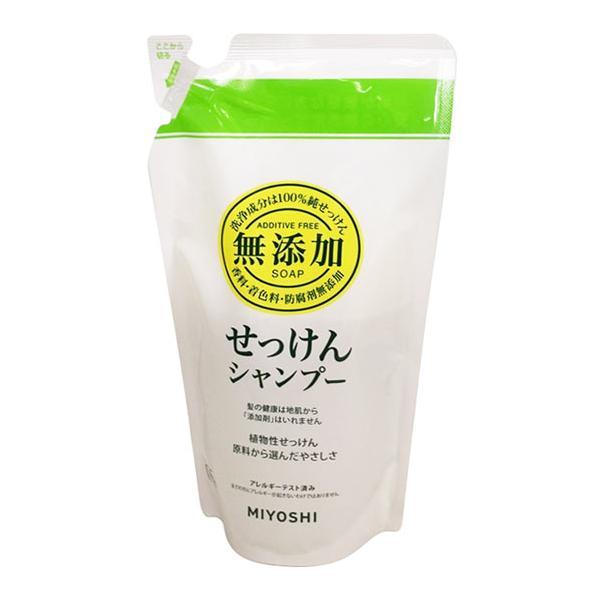 ミヨシ石鹸 無添加せっけんシャンプー 詰替用300ml