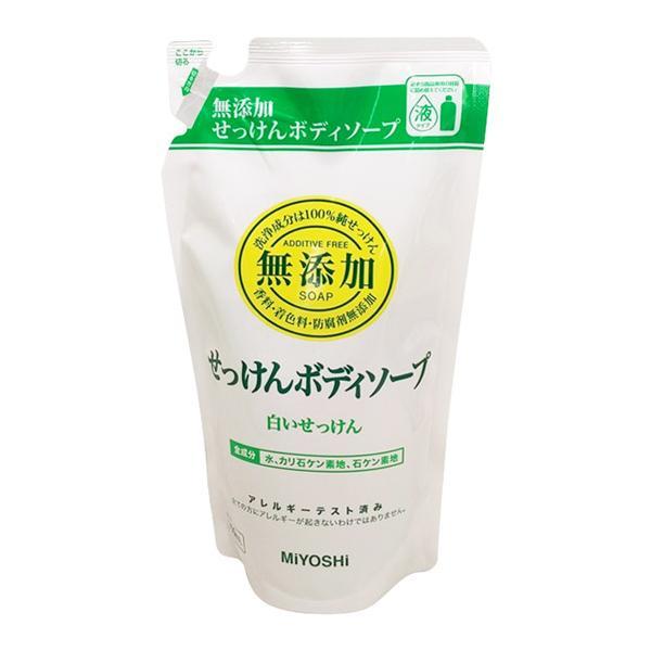 ミヨシ石鹸 無添加 白いせっけんボディソープ 詰替用350ml