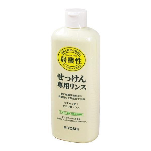 ミヨシ石鹸 せっけん専用リンス 350ml
