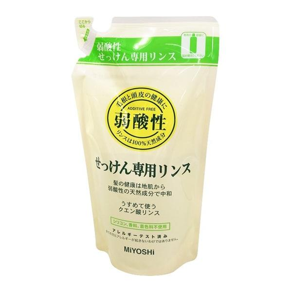 ミヨシ石鹸 せっけん専用リンス 詰替用300ml