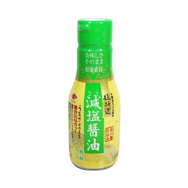 チョーコー醤油 超特選減塩醤油 生しょうゆ 密封ボトル 210ml