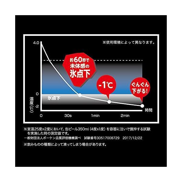 ドウシシャ フリージングタンブラー ジョッキ 氷点下に冷やす ON℃ZONE (オンドゾーン) 420ml ゴールド OZFJ-420GD|yokamonshouten|07