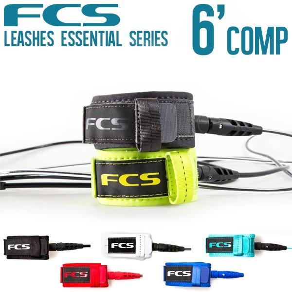 FCS リーシュコード 6' COMP ESSENTIAL SERIES LEASHES サーフィン ショートボード用 7カラー|yoko-nori