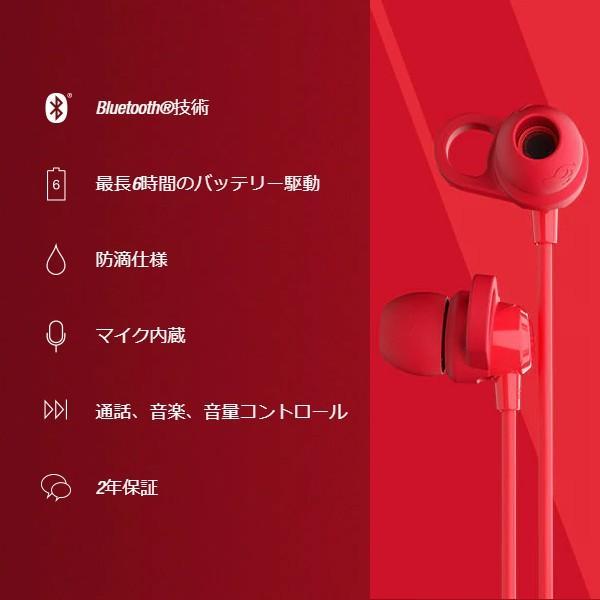 SKULLCANDY スカルキャンディ JIB WIRELESS ジブ ワイヤレス イヤホン 全4色 Bluetooth ver 4.2 S2DUW-K003/K012/K082/K010