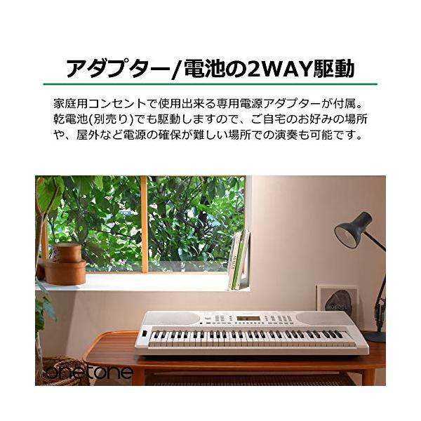 ONETONE ワントーン 電子キーボード 61鍵盤 初心者セット ピッチベンド搭載 日本語表記 OTK-61S (譜面立て/電源アダ|yokobun|04