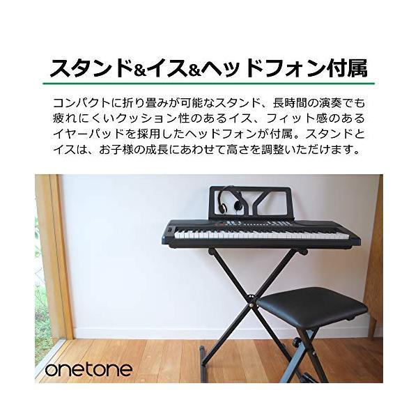 ONETONE ワントーン 電子キーボード 61鍵盤 初心者セット ピッチベンド搭載 日本語表記 OTK-61S (譜面立て/電源アダ|yokobun|05
