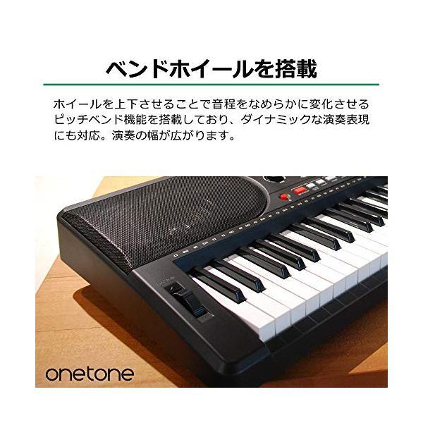 ONETONE ワントーン 電子キーボード 61鍵盤 初心者セット ピッチベンド搭載 日本語表記 OTK-61S (譜面立て/電源アダ|yokobun|06