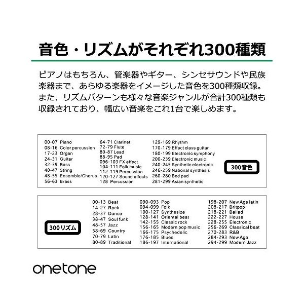 ONETONE ワントーン 電子キーボード 61鍵盤 初心者セット ピッチベンド搭載 日本語表記 OTK-61S (譜面立て/電源アダ|yokobun|07