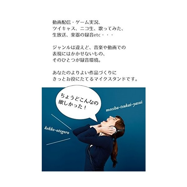 antarc マイクスタンド 伸縮 マイクアーム 卓上スタンド 実況 配信 収録用 日本語説明書付|yokobun|02