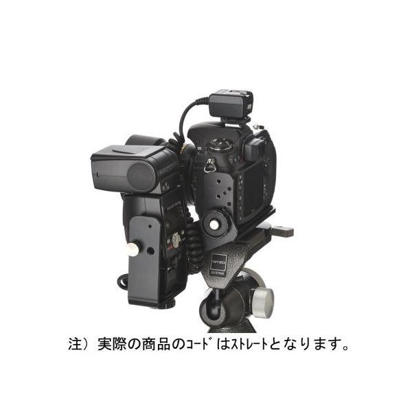 UN プロフラッシュブラケットD ニコン・キヤノン用 UNX-8111|yokobun|03