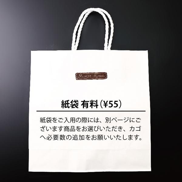 横浜土産  お菓子 帰省土産 お土産 プレゼント横浜モンテローザ「横浜ロリケット」と「横浜三塔物語」をセットにしたおすすめギフト 一つ一つ手づくり 贈り物 yokohama-monterosa 05