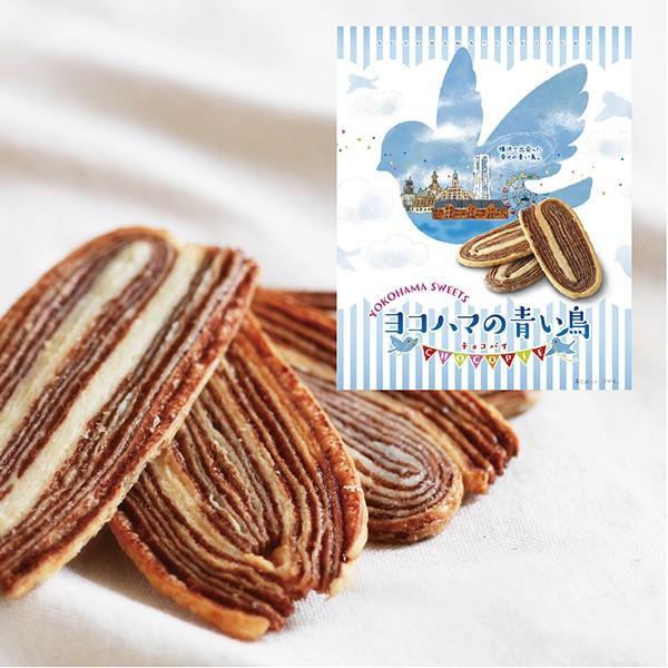 横浜土産  お菓子 帰省土産 ヨコハマの青い鳥 チョコパイ お土産 プレゼント 贈り物 ギフト|yokohama-monterosa