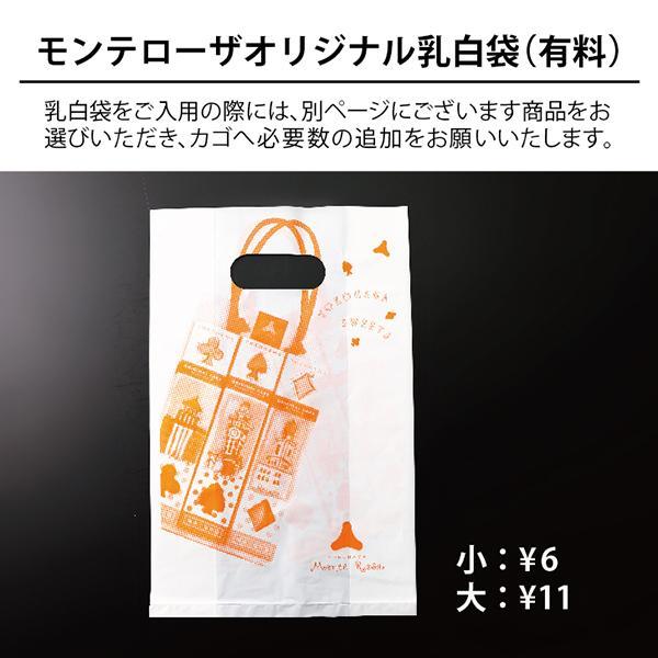 横浜土産  お菓子 帰省土産 ヨコハマの青い鳥 チョコパイ お土産 プレゼント 贈り物 ギフト|yokohama-monterosa|05