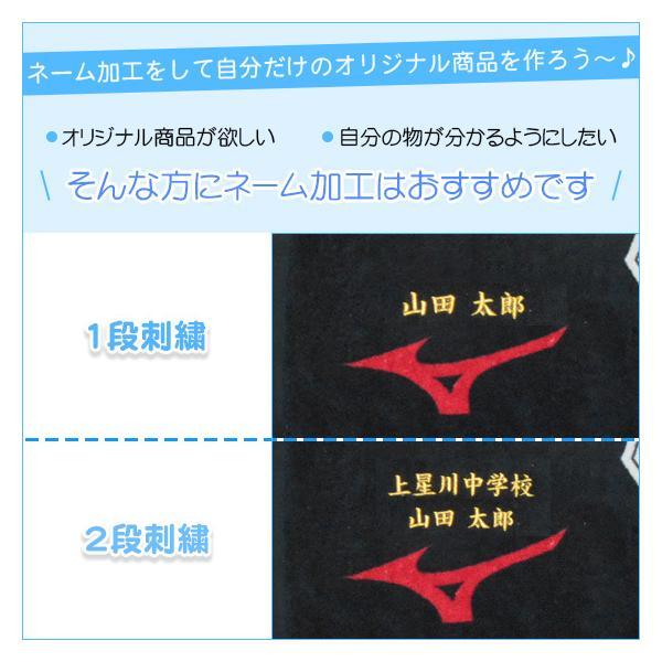 【名入れ無料】 スポーツ バッグ プーマ おしゃれ 名前入れ トレーニング PU ショルダー L(075371) yokohamariverup 04
