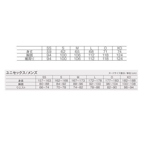 【名入れできます】 テニスウェア メンズ レディース Tシャツ 半袖 テニス バドミントン(16400)|yokohamariverup|04