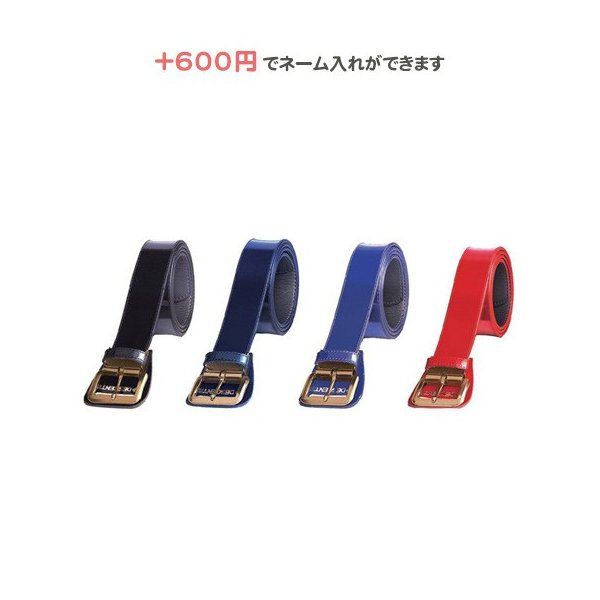 (名入れできます) 野球ベルト 野球 ベルト ソフトボール デサント 野球用品 エナメル(レギュラーサイズ)(c-991a)
