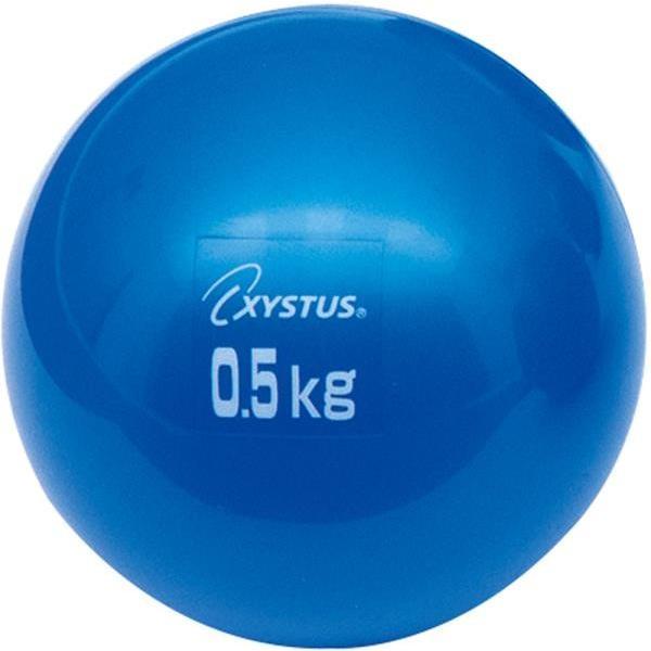 <送料 別途見積り> トーエイライト 学校器具 ソフトメディシンボール0.5kg 19 グッズソノタ(h7163)