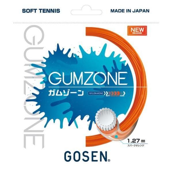 ゴーセン テニス ソフトテニスガット ガムゾーン スパークオレンジ 19 ガツト・ラバー(ssgz11so)