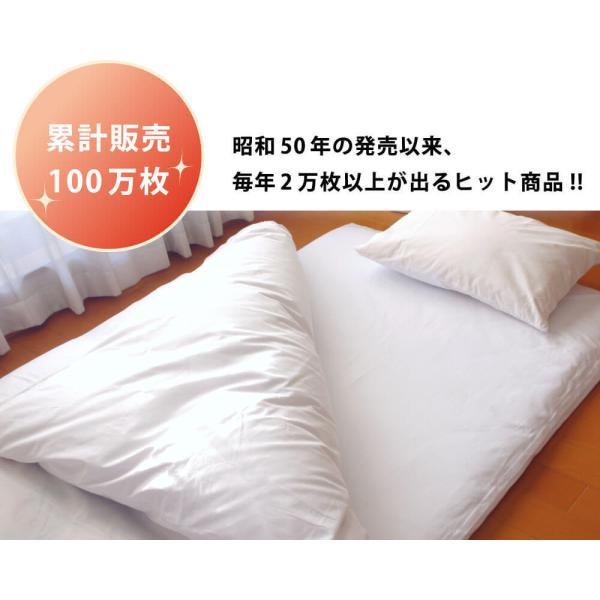 純国産白カバー 掛け布団カバー シングル 150×210cm 綿100% 200本ブロード 日本製 ファスナー式 掛布団カバー 掛けカバー 掛カバー|yokohamashingu|05