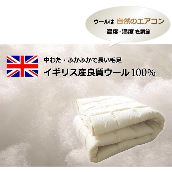 イギリス産良質ウール100% 洗える羊毛パッド セミダブル 120×200cm 日本製 本州・九州・四国・北海道は送料無料|yokohamashingu|03