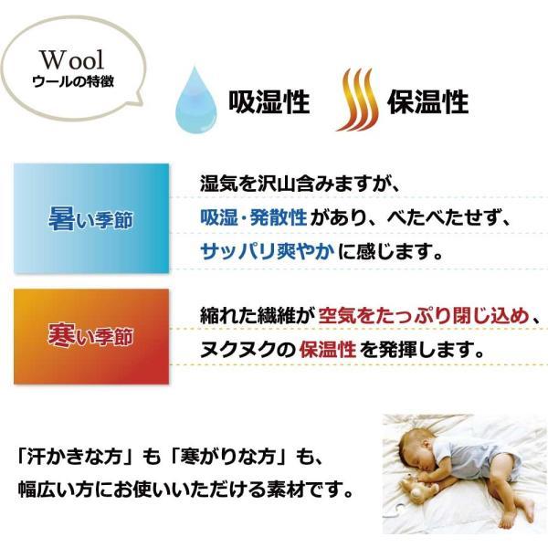 イギリス産良質ウール100% 洗える羊毛パッド セミダブル 120×200cm 日本製 本州・九州・四国・北海道は送料無料|yokohamashingu|04