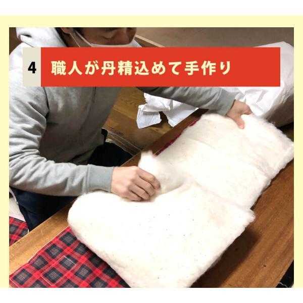 備えて安心 防災ズキン クッション兼用 小 日本製 木綿わた100% ふっくら 弾力 名前ラベル付き 耳穴付き 背ゴム付き 10個以上のまとめ買いで値引きあり 国産|yokohamashingu|14