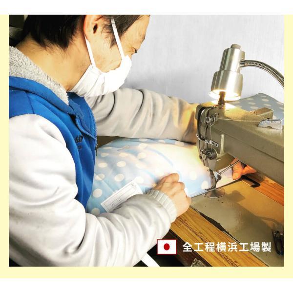 備えて安心 防災ズキン クッション兼用 小 日本製 木綿わた100% ふっくら 弾力 名前ラベル付き 耳穴付き 背ゴム付き 10個以上のまとめ買いで値引きあり 国産|yokohamashingu|15