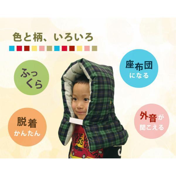 木綿タイプ 備えて安心、クッション兼用の防災ズキン(小) 日本製 10個以上のまとめ買いで値引きあり|yokohamashingu|03