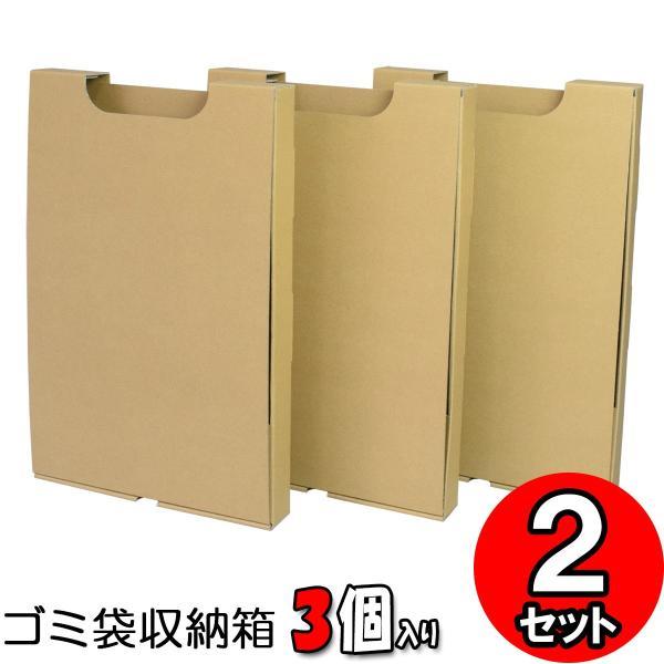 ゴミ袋収納ケースビニール袋収納ポリ袋収納45L45リットル縦置き隙間収納ボックスキッチン収納ゴミ袋収納箱(箱のみ)3個入(クラフ