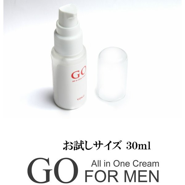 スキンケア GO FOR MEN 30mL オールインワン メンズコスメ 男性用化粧品 化粧水 美容液 エイジングケア アフターシェービング 肌荒れ防止|yokojapan|02