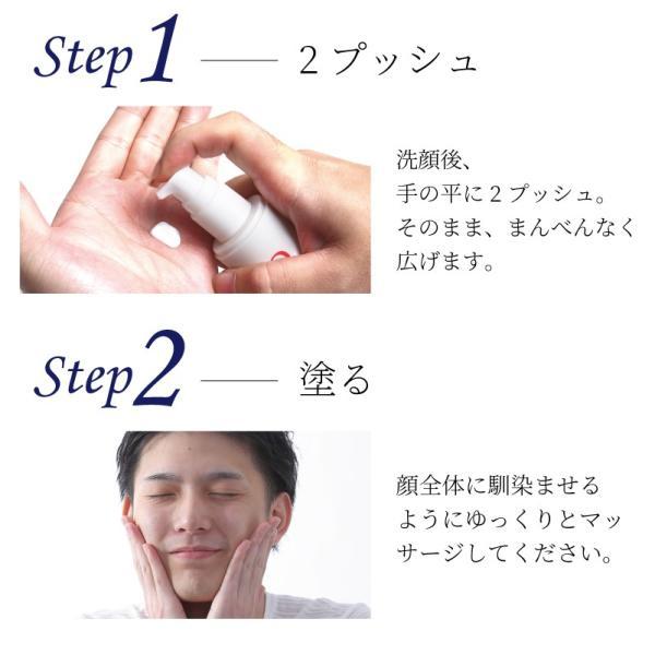 スキンケア GO FOR MEN 30mL オールインワン メンズコスメ 男性用化粧品 化粧水 美容液 エイジングケア アフターシェービング 肌荒れ防止|yokojapan|11