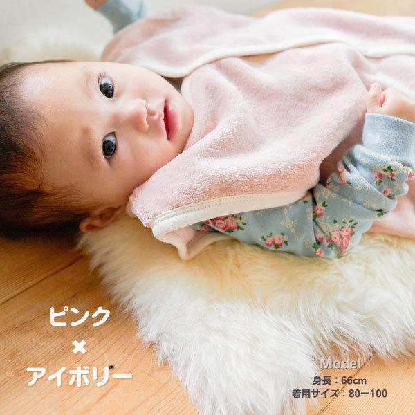 6c6d6ae18924a ... スリーパー 赤ちゃん 冬 キッズ 綿毛布 6重ガーゼ 1歳 50-70 80- ...