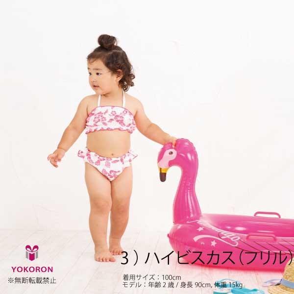 ベビー 水着 女の子 チューブトップ 水遊びパンツ ベビースイミング 日本製 ビキニ|yokoronstore|11