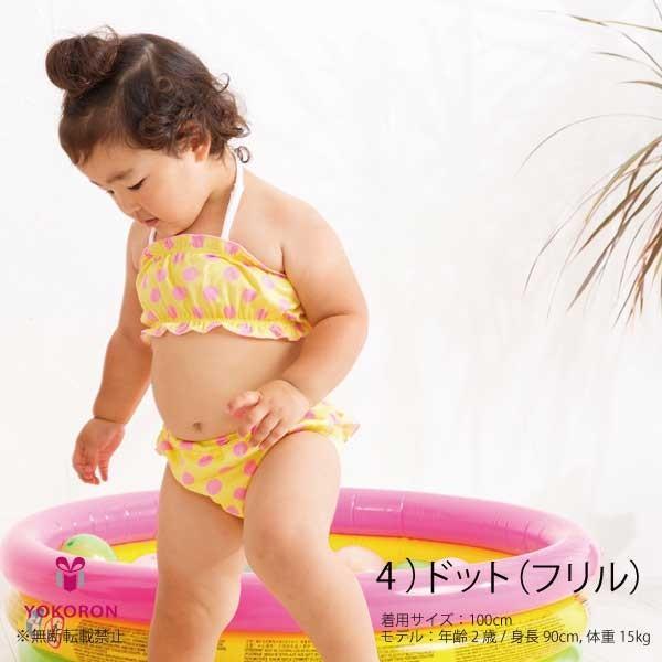 ベビー 水着 女の子 チューブトップ 水遊びパンツ ベビースイミング 日本製 ビキニ|yokoronstore|12